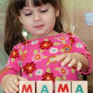 Preschoolers Language Development Activities